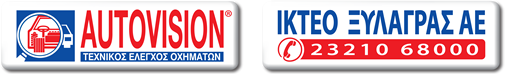 ΚΤΕΟ ΣΕΡΡΩΝ AUTOVISION Logo